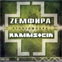 - Zемфира + Rammstein