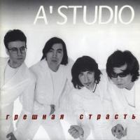 A'Studio - Грешная Страсть
