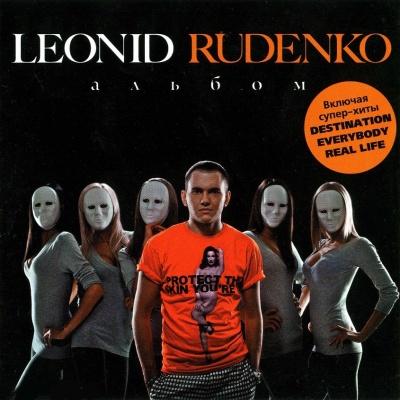 Leonid Rudenko - Альбом (Album)