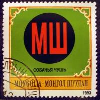 Монгол Шуудан - На Белом Коне
