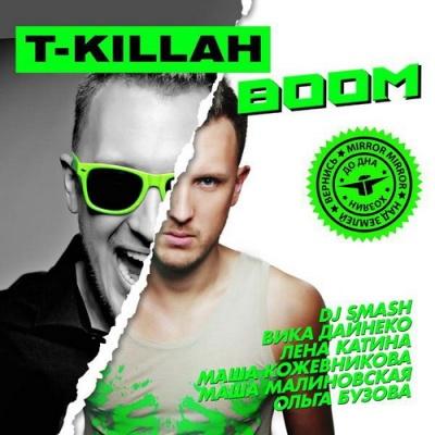 В ознакомительных целях на этой страницу вы можете прослушать песню t-killah