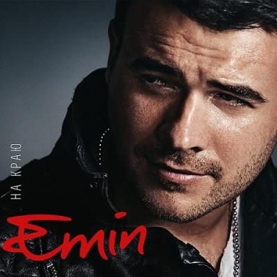 Emin - На Краю