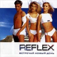 Reflex - Встречай Новый День