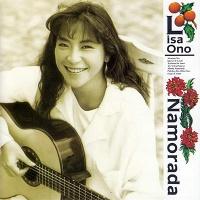 Lisa Ono - Namorada