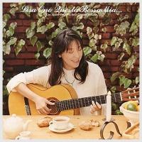 Lisa Ono - Questa Bossa Mia