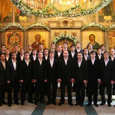 Хор Московского Сретенского Монастыря - Калинка