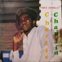 Free Afrika - Version