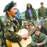 Владимир Кочергин - Неужели Снова Чёрный Тюльпан