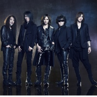 X Japan - Phantom Of Guilt