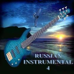 Russian Instrumental - Надежда