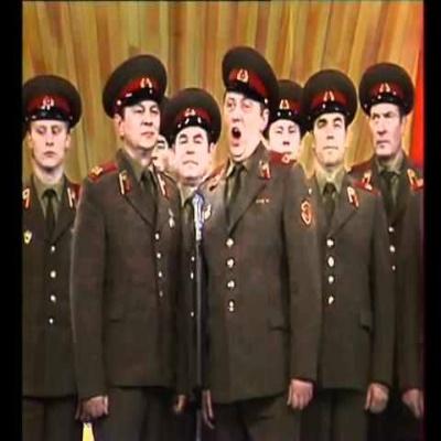 Ансамбль песни и пляски Московского военного округа