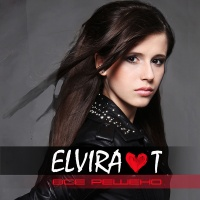 Elvira T - Все Решено (Slick & Toni Remix)