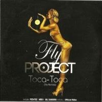 Toca-Toca (The Remixes)