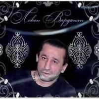 Левон Варданян - Гвоздь Программы (Album)