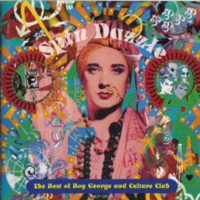 Culture Club - Spin Dazzle (The Best Of Boy George And Culture Club) (Album)