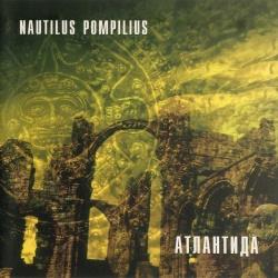 Наутилус Помпилиус - Матерь Богов