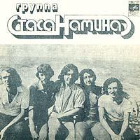 Цветы - Музыка Советского Кино (Album)