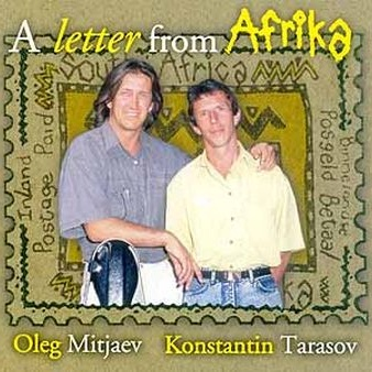 Олег Митяев - A Letter From Afrika (Album)
