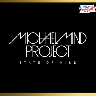 Michael Mind Project - State Оf Mind CD 2 (Album)