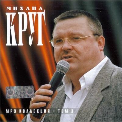 - Русский Шансон 97 (БКЗ «Октябрьский», СПб)