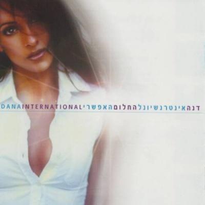 Dana International - Ha-chalóm Ha-'efsharí (Album)
