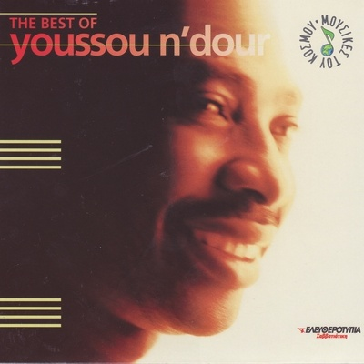 Youssou N'Dour - 7 Seconds: The Best Of Youssou N'Dour (Album)