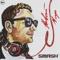 DJ Smash - Новый Мир (Album)
