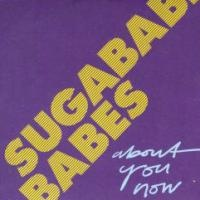 Sugababes - About You Now (Single)