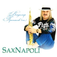 Sax Napoli