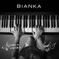 Бьянка - Мысли в Нотах (Original Mix)