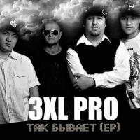 3Xl PRO - Так бывает (Album)