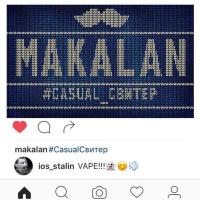 Makalan - #Casual Свитер