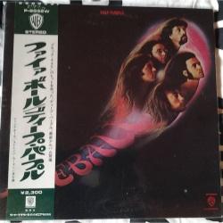 Deep Purple - The Mule
