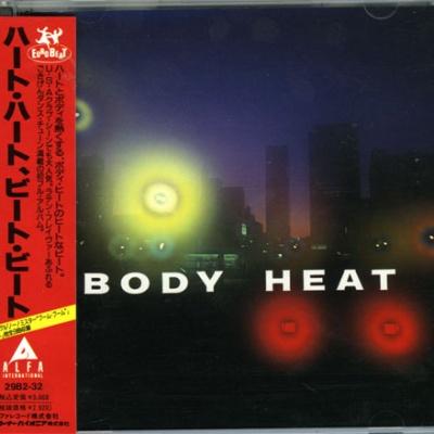 Body Heat - Body Heat (Album)