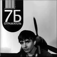 Иван Демьян - Unplugged in Mezzo Forte (Album)