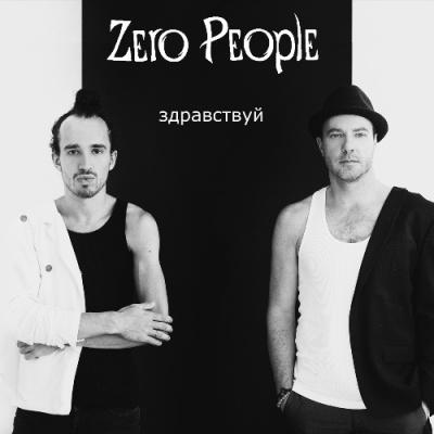 Zero People - Здравствуй (Single)