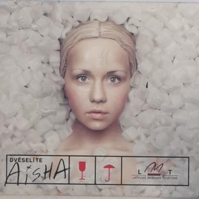 Aisha - Dvēselīte (Album)