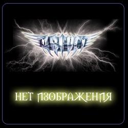 Август - Успех (Album)