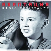 Адаптация - Radio Resistance (Album)
