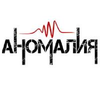 АНОМАЛИЯ - Ветер