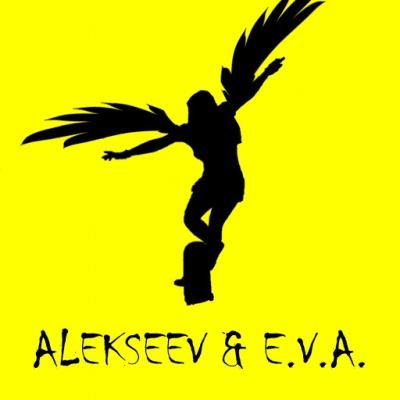 Alekseev - Девчонка скейтер (Album)