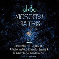 al l bo - Moscow Matrix (Nick Wowk Instrumental Remix)
