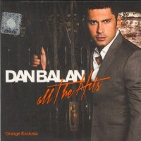 All The Hits (Orange Exclusiv)