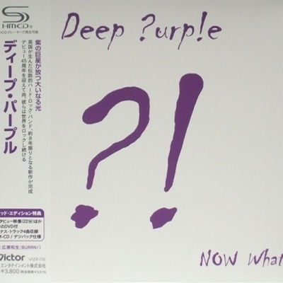 Deep Purple - Now What! (Japan Edition) (Album)