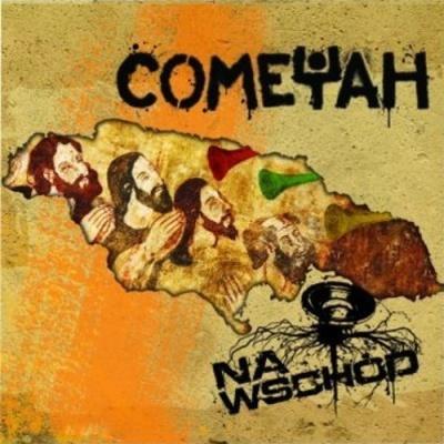 ComeYah - Musimy Cos Zrobic