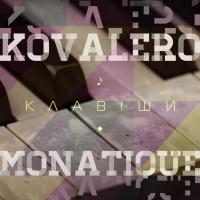 Monatik - Клавіши (Single)