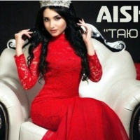 Aisha - Таю я