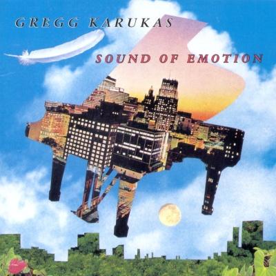 Gregg Karukas - Introspecs