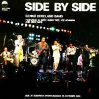 - Side By Side