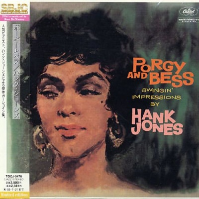 Hank Jones - Porgy & Bess